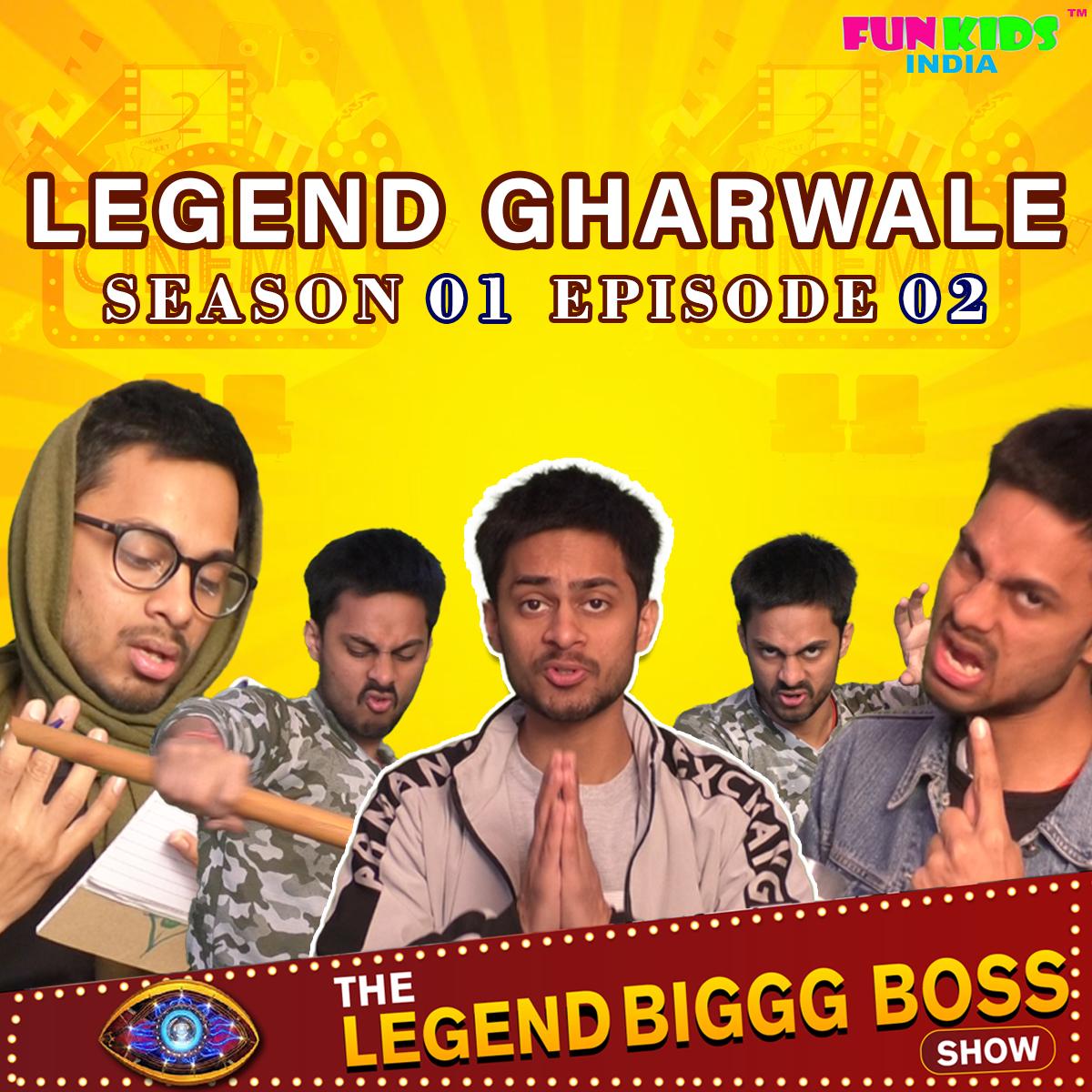 bigg boss season 1 ep. 2